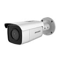 DS-2CD2T26G1-4I/SL (2.8, 4.0mm) IP Camera 2MP AcuSense