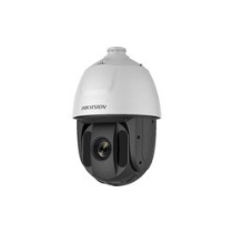 DS-2DE5225IW-AE (4.8-120mm) IP Camera PTZ 2MP
